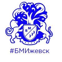 Логотип Бизнес молодость / Ижевск
