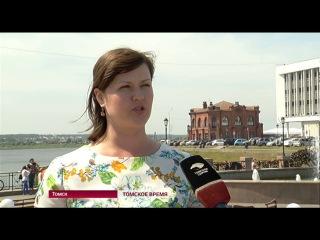 Жители и гости Томска могут изучать город по новой туристической карте