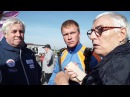 Сошедшие с небес отчёт по международным соревнованиям по прыжкам с парашютом