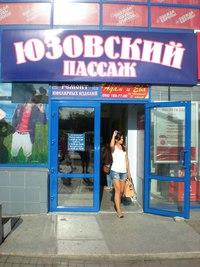 Магик Хаус Интернет Магазин В Донецке Днр