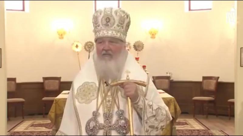 Патриарх КириРРпризнаРреинкарнацию души чеРовека 1
