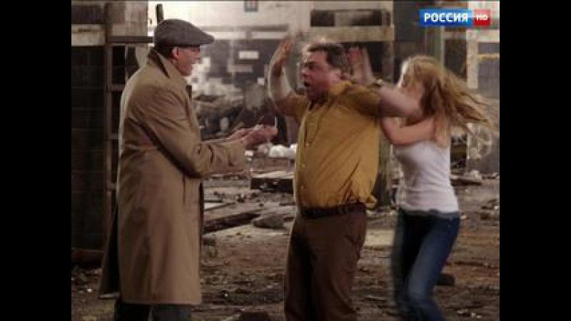 Деревенский роман. Серия №15