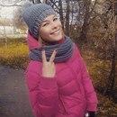 Фотоальбом человека Анны Хирьяновой