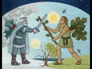 Noon Of The Solstice Damh The Bard