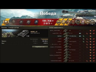 E 50. 11 Фрагов!! Полный разгром! Красава! Лучший бой World of Tanks
