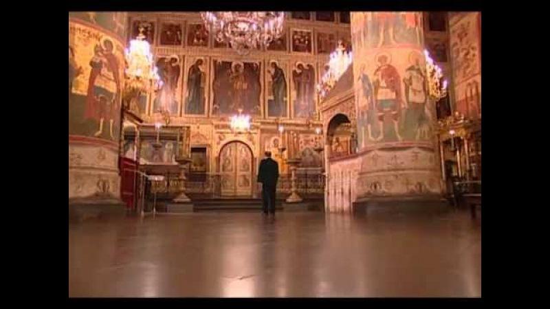 Земное и Небесное. Сериал о истории Русской Православной Церкви. Фильм шестой Раскол.