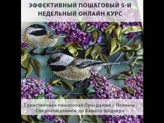 Картина Синички - курс Галины Перовой