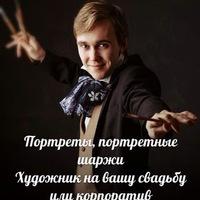 ВиталийДанилогорский