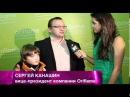 Закрытый показ Рапунцель запутанная история в Trendy на MTVl