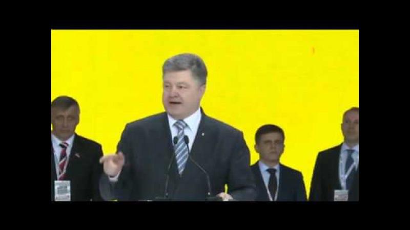 Выступление Порошенко Безвизовый режим Агрессия России Асоциация с ЕС