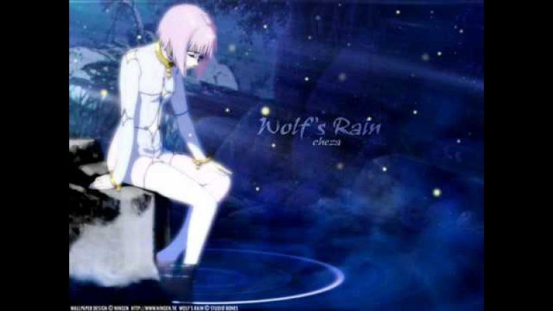 Wolf's Rain Gravity Lyrics Full