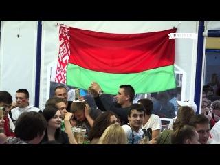 Беларусь - Россия: как болели за свои сборные в зоне гостеприимства