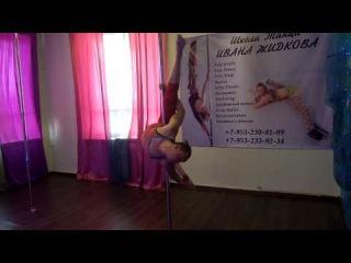 Video encyclopedia of Pole Dance. Ivan Zhidkov. Allegra
