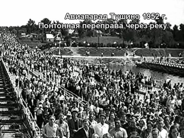 Архивные фотки Строгино