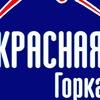 """Вода """"КРАСНАЯ ГОРКА"""" в Уфе"""