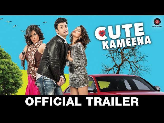 Cute Kameena Official Trailer Nishant Singh Kirti Kulhari Piyush Mishra Swanand Kirkire