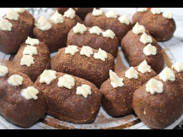 Пирожное Картошка из печенья.Быстро,просто и вкусно!