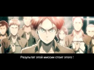 ASMV - WAR - CHAPTER IV - VICTORY FOR PEACE (RUS SUB) - 720p 60fps