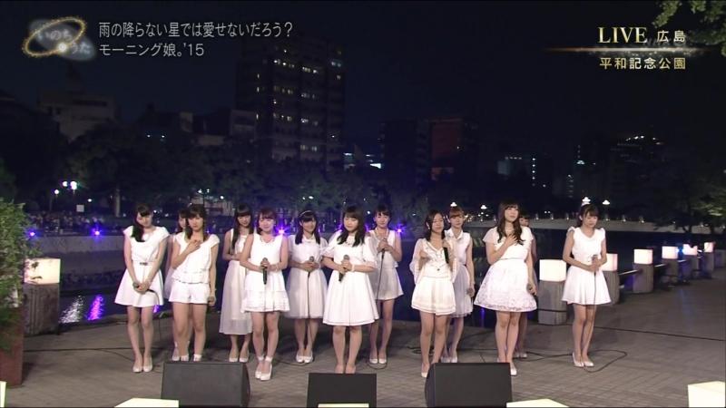 Morning Musume'15 Ame no Furanai Hoshi de wa Aisenai Darou 04 08 2015 Inochi no Uta