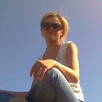 Irina Zefirina