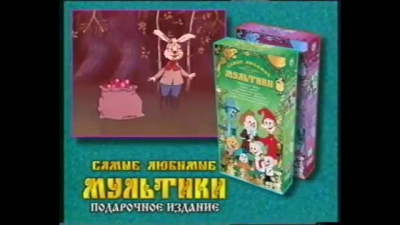 Реклама на VHS Наполеон от Союз Видео