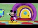 Сборник   Однажды в Клубе Микки Мауса (Сборник 1)  мультфильм Disney