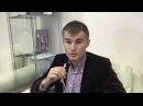 Ритмоконсалтинг Отзыв об услуге консультирования у ритмолога эксперта Виктории Бирюковой