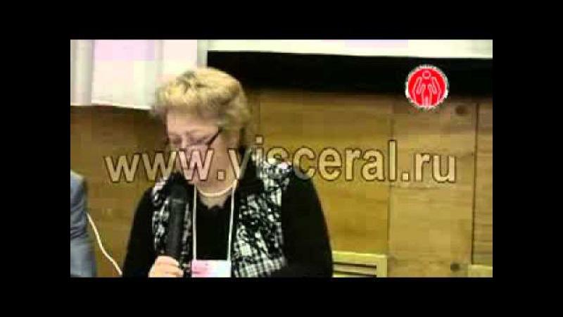 Лечение болезни поджелудочной железы методами народной медицины Бадалян Мария Феликсовна часть 2