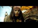 Пираты Карибского моря: Сундук мертвеца [Русский Трейлер]