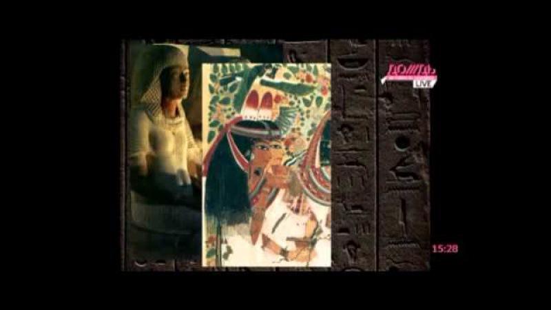 Виктор Солкин эротика в Древнем Египте