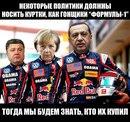 Анатолий Никулин фото №7