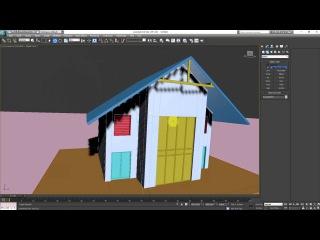 Урок 3ds Max Моделирование дома. Часть 4