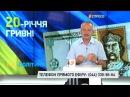 Пинзеник пояснив причини введення в обіг українських карбованців у 1993 році