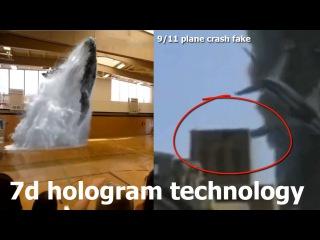 Το μεγάλο ψέμα των δίδυμων πύργων ... 7d hologram technology