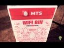 Free WiFi Trash Bin at NH7 Weekender