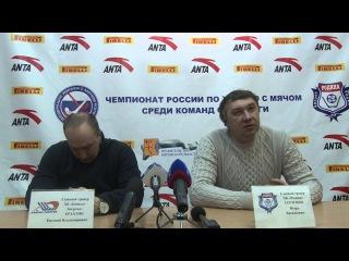 Пресс-конференция Е.В. Ерахтина и И.В. Загоскина