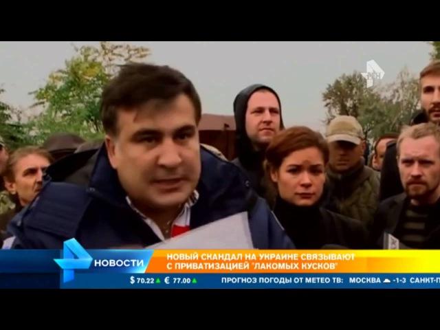 Сегодня власти Украины Украины вынуждены оправдываться из за обвинений прозвучавших со стороны Саак