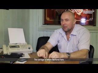 Alexey Lesukov: The Outcast (дубляж канала Ironrating)