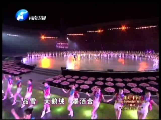 120410 M I C Wanghao ft Yao Beina The Peony Anthography @ LuoYang Peony Festival