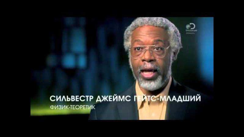 Вечера науки с Константином Хабенским 15