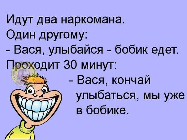 Анекдоты Про Зону