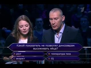 Кто хочет стать миллионером Карина Разумовская и Игорь Жижикин (эфир )