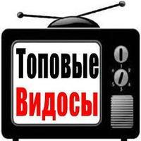 Видосы )))   ВКонтакте 6f0353cf544
