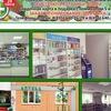 "Аптека специальных цен ""Домашняя аптека"""