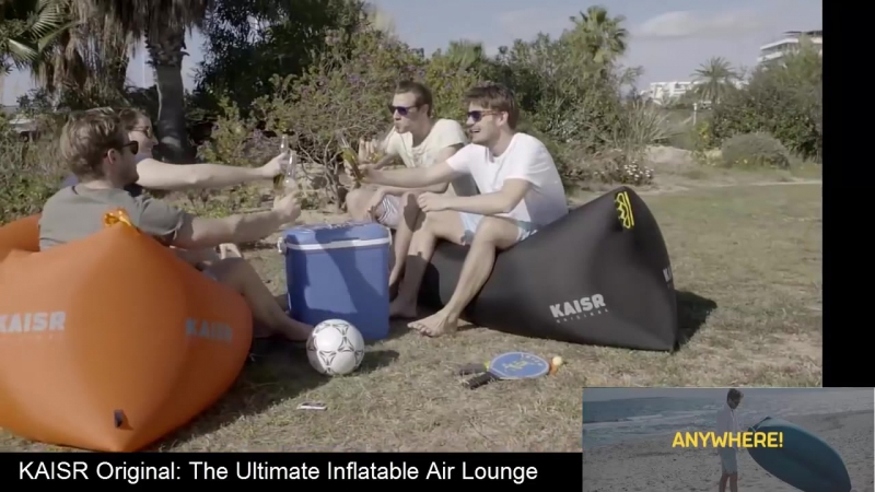KAISR надувной Air Lounge