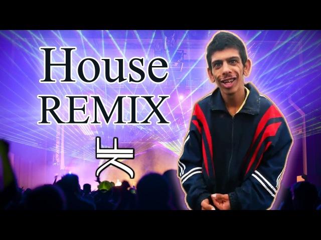 Gipsy Rapper 2016 House Original Mix