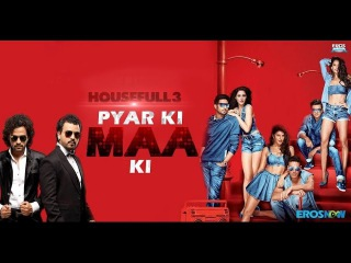 Spl & Exclusive Interview with Team Housefull3