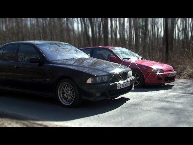 Honda Civic 1,6MT vs BMW 523i E39