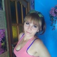 Ирина Немшон