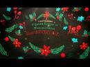 С Новым Годом и Рождеством! Интернет-магазин 4SPORT